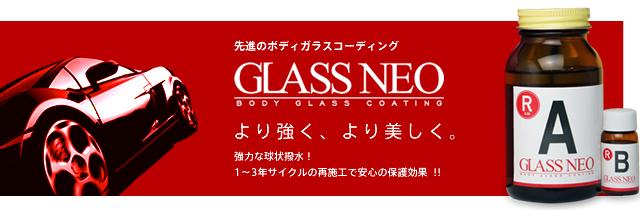 GLASS NEO